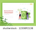 business investment and... | Shutterstock .eps vector #1233892138