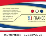 background with french colors... | Shutterstock .eps vector #1233893728