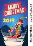 merry christmas and new year... | Shutterstock .eps vector #1233918265