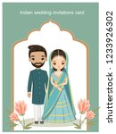 indian wedding couple in... | Shutterstock .eps vector #1233926302