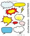 set cartoon comic bubble speech ... | Shutterstock . vector #1233957985