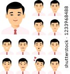 collection of various emotion... | Shutterstock .eps vector #1233968488