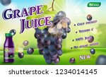 grape juice bottle with sunny... | Shutterstock .eps vector #1234014145
