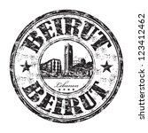 Black grunge rubber stamp with the name of Beirut city the capital of Lebanon