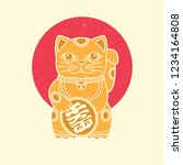 maneki neko icon  japan lucky... | Shutterstock .eps vector #1234164808