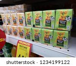 shah alam  malaysia   15... | Shutterstock . vector #1234199122