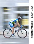 cyclist professional bicyclist... | Shutterstock . vector #1234222