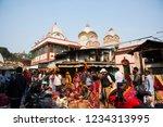kolkata  india 16 january 2018  ... | Shutterstock . vector #1234313995