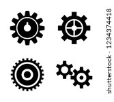 gear  cogwheel mechanism.... | Shutterstock .eps vector #1234374418