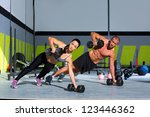 gym man and woman push up... | Shutterstock . vector #123446362