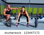 gym personal trainer man with... | Shutterstock . vector #123447172