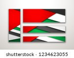 47 uae national day... | Shutterstock . vector #1234623055