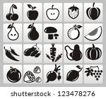 fruit icon | Shutterstock . vector #123478276