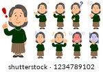 senior women in green sweaters...   Shutterstock .eps vector #1234789102