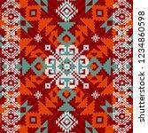 ethnic geometric ornament | Shutterstock .eps vector #1234860598