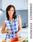 beautiful woman standing in the ... | Shutterstock . vector #1234868665