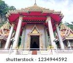 Wat Tham Khuha Sawan Thai Temple