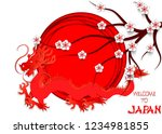 japanese red dragon cut out of...   Shutterstock .eps vector #1234981855