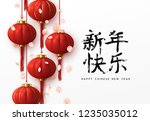 chinese new year. background... | Shutterstock .eps vector #1235035012
