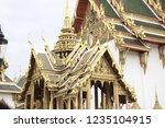 wat pra keaw thai  | Shutterstock . vector #1235104915