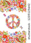 fashion print with colorful... | Shutterstock . vector #1235125642