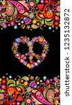 fashion print with colorful... | Shutterstock . vector #1235132872