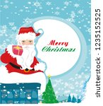 abstract christmas card with...   Shutterstock .eps vector #1235152525