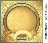 golden ornate decorative...   Shutterstock .eps vector #1235153368