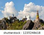 Wat Chaloem Phrakiat...