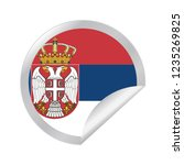 vector serbia circle folded | Shutterstock .eps vector #1235269825