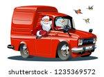 cartoon retro new year's...   Shutterstock .eps vector #1235369572