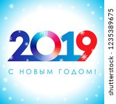 2019 red   blue  russia holiday ... | Shutterstock .eps vector #1235389675