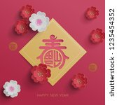chinese new year graphic.... | Shutterstock .eps vector #1235454352