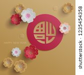 chinese new year graphic.... | Shutterstock .eps vector #1235454358