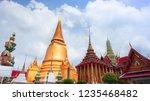 wat phar keaw in bangkok ... | Shutterstock . vector #1235468482