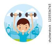 kid good habits    Shutterstock .eps vector #1235536765