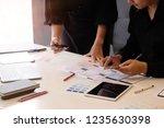 software development team... | Shutterstock . vector #1235630398