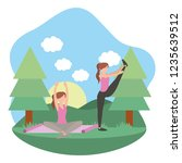 young woman exercising cartoon | Shutterstock .eps vector #1235639512