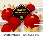 2019 chinese new year greeting... | Shutterstock .eps vector #1235661142