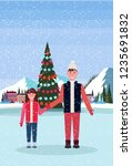father and daughter skaters... | Shutterstock .eps vector #1235691832