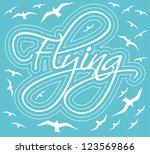 birds flying vector art | Shutterstock .eps vector #123569866