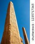obelisks in the temple of... | Shutterstock . vector #1235717365