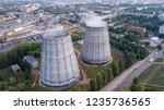 big barrels of heat station ... | Shutterstock . vector #1235736565