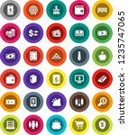white solid icon set  abacus... | Shutterstock .eps vector #1235747065