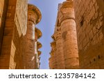 columns and blue sky in the... | Shutterstock . vector #1235784142