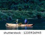 phong nha  ke bang | Shutterstock . vector #1235926945