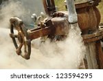 geyser pipe 05   Shutterstock . vector #123594295