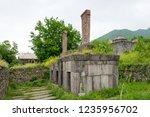 alaverdi  armenia   jun 11 2018 ... | Shutterstock . vector #1235956702