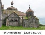 alaverdi  armenia   jun 11 2018 ... | Shutterstock . vector #1235956708