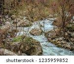beautiful rivers between... | Shutterstock . vector #1235959852